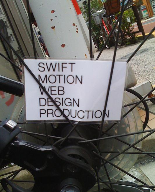 http://www.swift3.com/blog/090729.jpg