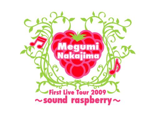 mamegu_raspberry02.jpg